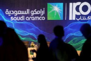 Saudi Aramco hits $2 trillion market cap on second day of trading
