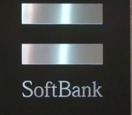 SoftBank considers IPO for Japan wireless unit, said to seek $18 billion